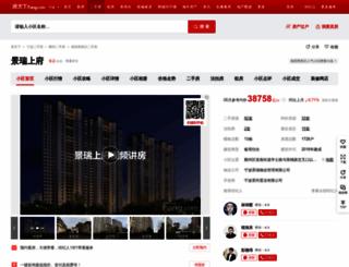 jingruishangfu0574.fang.com screenshot