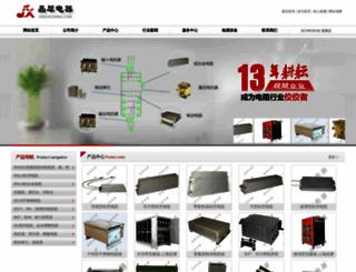 jingxichina.com screenshot