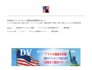 jinken.com screenshot