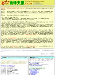 jiritusien.com screenshot
