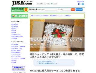 jisa.com screenshot