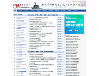 jiuxia.net screenshot