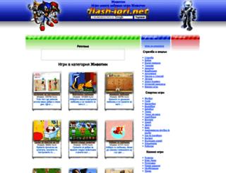 jivotni.flash-igri.net screenshot