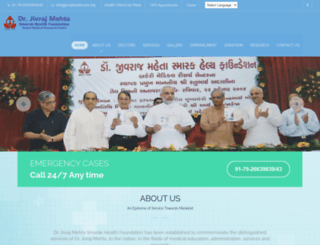 jivrajhealthcare.org screenshot