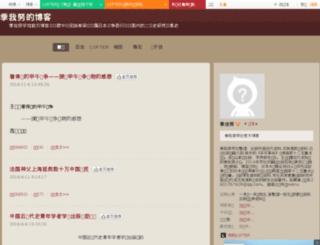 jiwonu.blog.163.com screenshot