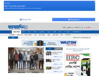 jjdin.com screenshot