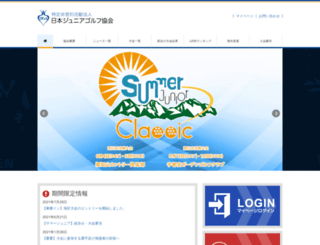 jjga.org screenshot
