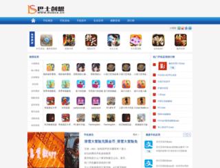 jjhuoche.buscx.cn screenshot