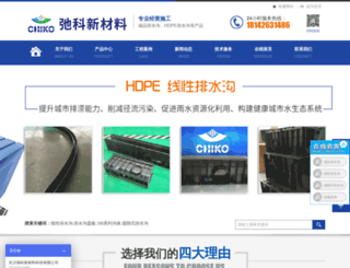 jjprestonphoto.com screenshot