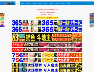 jjs2.com screenshot