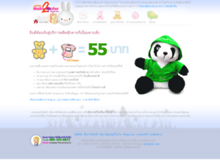 jjtoy.com screenshot