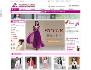 jk2.net.cn screenshot