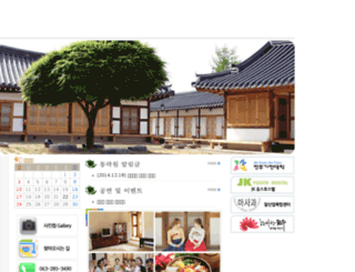 jkhanok.co.kr screenshot