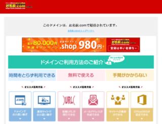 jkjk.jp screenshot