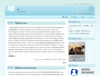 jkuqipj.pixnet.net screenshot