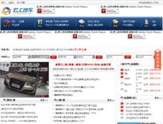 jlcar.net screenshot