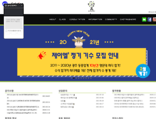 jlcompany.co.kr screenshot