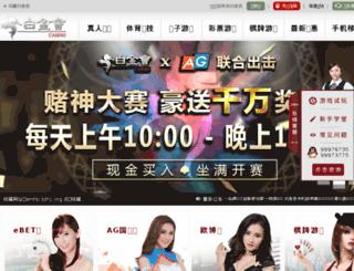 jlpost.com.cn screenshot