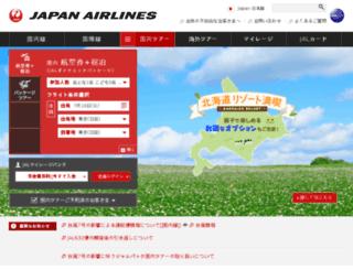 jmbtour.jal.co.jp screenshot