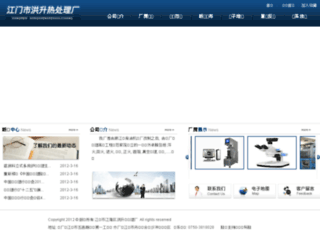 jmhongsheng.com screenshot