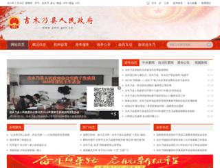 jmn.gov.cn screenshot