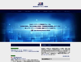 jmr-g.co.jp screenshot