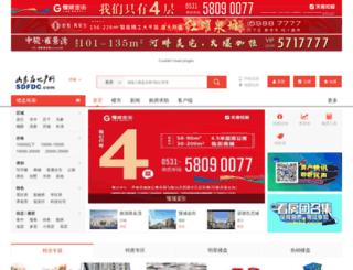 jn.sdfdc.com screenshot