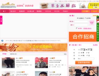 jn.yuewo.com screenshot