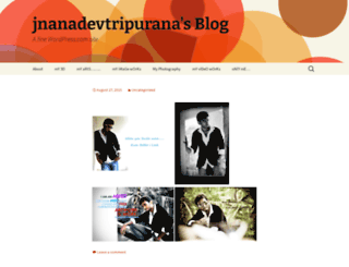 jnanadevblog.wordpress.com screenshot