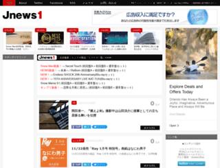 jnews1.com screenshot