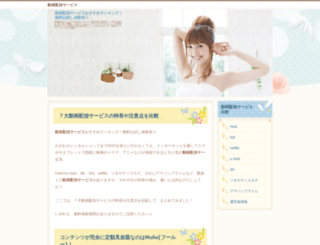 jnoonn.net screenshot