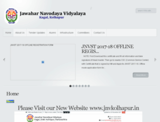jnvkolhapur.edu.in screenshot