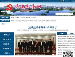 jnzfw.gov.cn screenshot