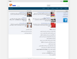jo.sptechs.com screenshot