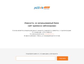 job-lancer.com screenshot