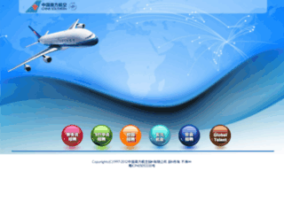job.cs-air.com screenshot