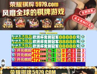job0562.com screenshot