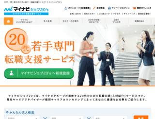 job20s.mycom.co.jp screenshot
