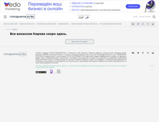 job43.ru screenshot