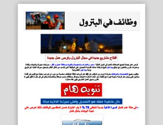 job4gass.blogspot.com screenshot