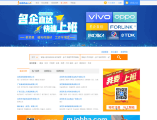 jobha.com screenshot