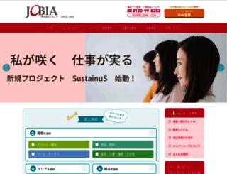 jobia.jp screenshot