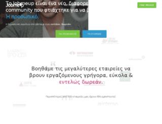 jobmeup.gr screenshot