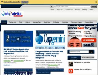 jobpatrika.in screenshot