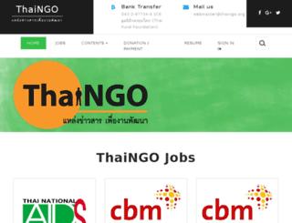 jobs.thaingo.org screenshot