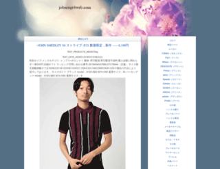 jobscript4web.com screenshot
