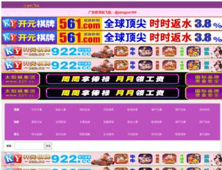 jobshint.com screenshot