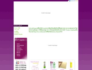 joelookyoung.com screenshot