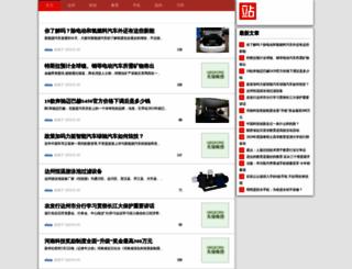 joenelumal.com screenshot