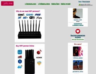 jofo.ru screenshot
